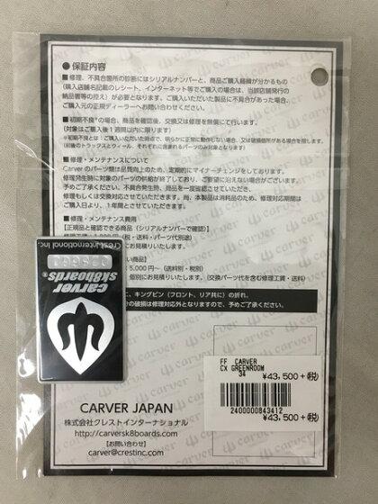 https://image.rakuten.co.jp/okoku/cabinet/shohin/198/21001002461985m.jpg