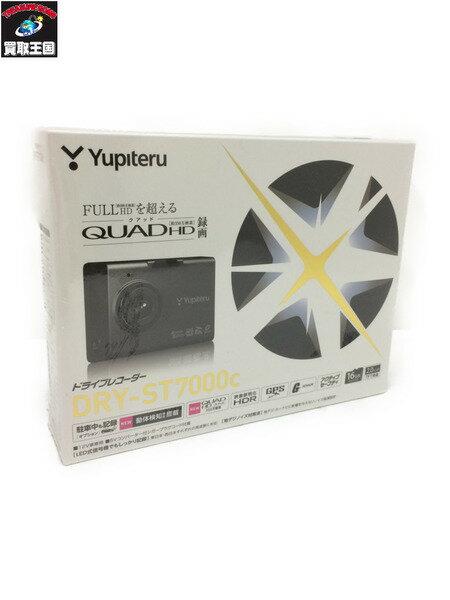 ユピテル ドライブレコーダー DRY-ST7000c 未開封【中古】