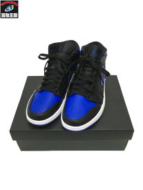 NIKE AIR JORDAN 1 MID HYPER ROYAL 26.5cm【中古】