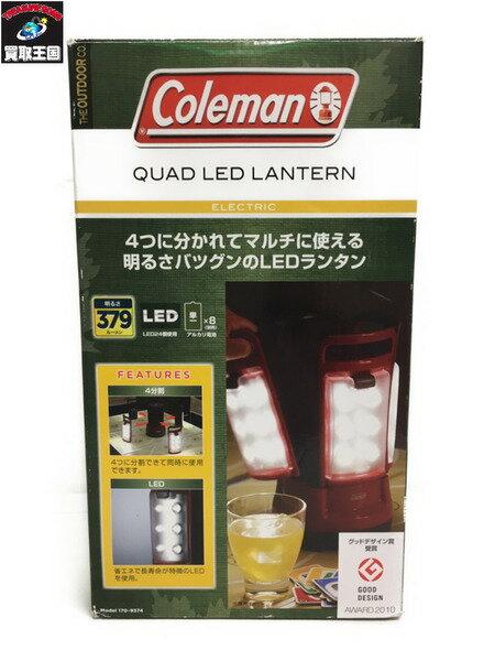 コールマン LEDランタン【中古】