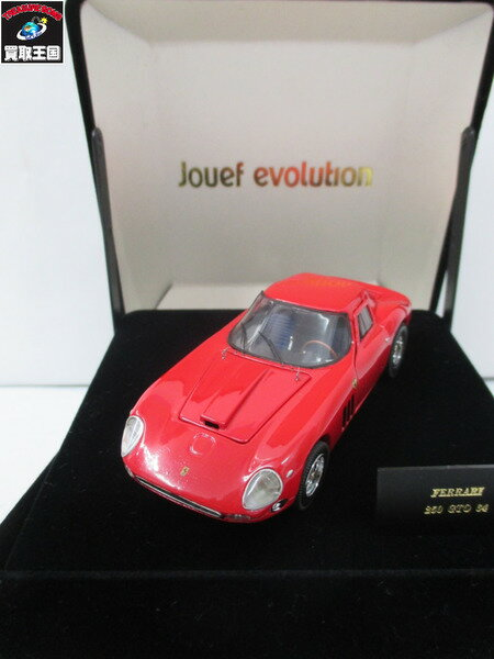 Jouef evolution 1/43 フェラーリ 250 GTO 1964【中古】