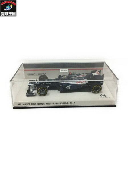 ミニチャンプス 1/43 ウィリアムズ F1チーム ルノー FW34 P.マルドナード 2012【中古】
