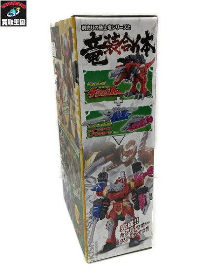 https://image.rakuten.co.jp/okoku/cabinet/shohin/335/21000856783350m.jpg