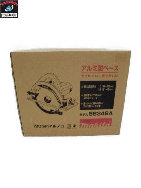 マキタ 190mmマルノコ アルミ製ベース 5834BA【中古】