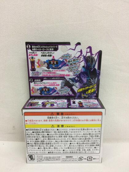 https://image.rakuten.co.jp/okoku/cabinet/shohin/571/21000903465710m.jpg