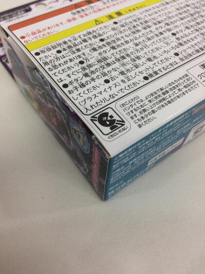 https://image.rakuten.co.jp/okoku/cabinet/shohin/571/21000903465713m.jpg