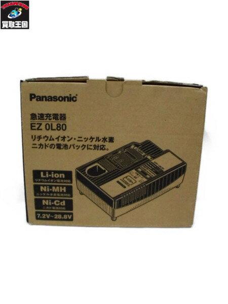 Panasonic 急速充電器 EZ 0L80【中古】