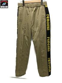 Jieda renoma LOGO LINE TRACK PANTS (1) ベージュ 【中古】