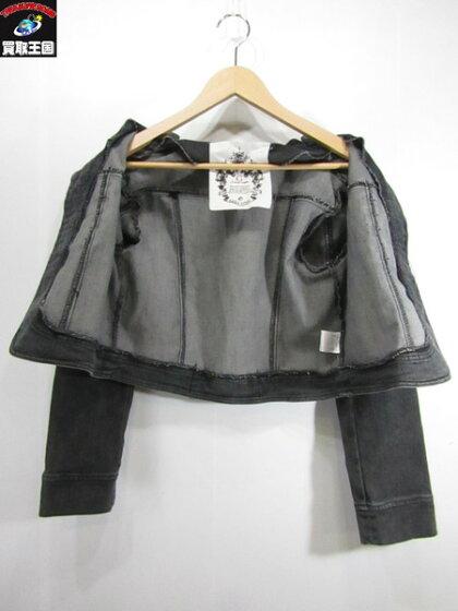 https://image.rakuten.co.jp/okoku/cabinet/shohin/683/21000919386832m.jpg