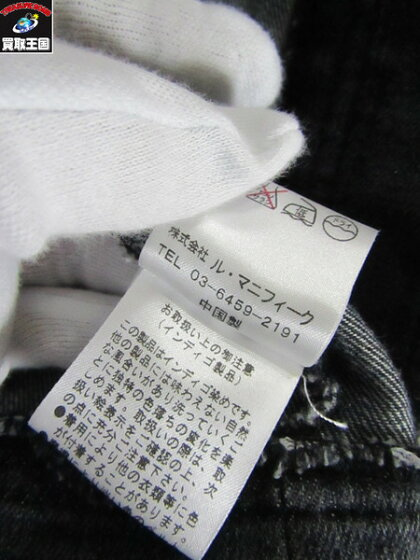 https://image.rakuten.co.jp/okoku/cabinet/shohin/683/21000919386834m.jpg