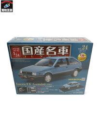 国産名車コレクション Vol.24 FF ジェミニ 【中古】[▼]