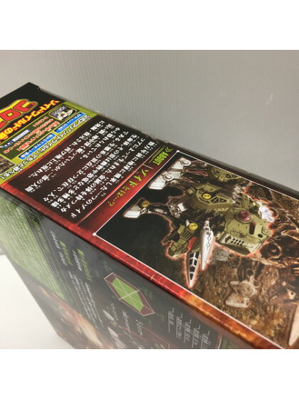 https://image.rakuten.co.jp/okoku/cabinet/shohin/831/21000960088311m.jpg