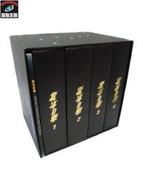 北斗の拳 DVD スーパープレミアムBOX【中古】[▼]