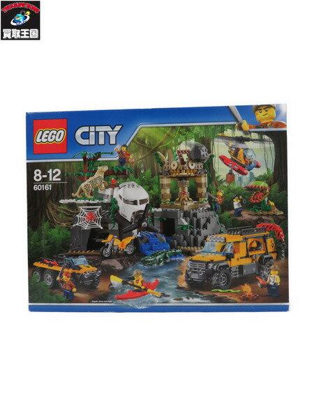 レゴ LEGO シティ ジャングル探検隊 60161【中古】