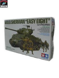 タミヤ 1/35 アメリカ陸軍 戦車 M4A3E8 シャーマン イージーエイト 人形4体付【中古】