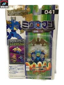 ミクロマン 超磁力システム 041【中古】