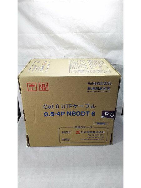 日本製線 Cat6 UTPケーブル 0.5-4P NSGDT6 未使用品【中古】