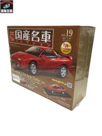 1/24国産名車コレクション VOL 19 三菱GTO 1990 赤色【中古】