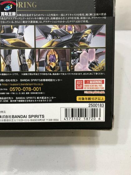https://image.rakuten.co.jp/okoku/cabinet/shohin2/1307/21001147993072m.jpg