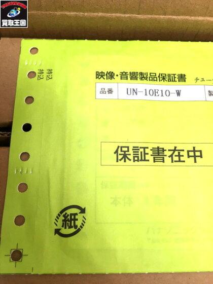 https://image.rakuten.co.jp/okoku/cabinet/shohin2/1996/21001287419963m.jpg