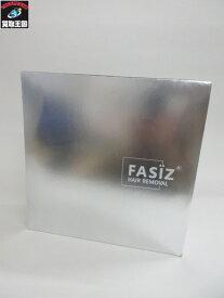 FASIZ/FC606C/2019改良版/光脱毛器【中古】