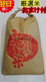【30年産 】宮城県登米産こがねもち米★玄米30kg(精米無料☆選択してください↓)宮城米推奨店登録店※北海道は別途送料\500沖縄一部離島は\1500いただきます