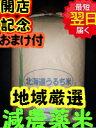 【28年産 新米】北海道 厳選 ななつぼし★玄米30kg(精米無料27kg)送料無料※北海道は別途送料\500沖縄一部離島は\1000が掛かります