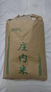 【令和元年産 JAS認証 期間限定特価】山形県産 菅原農場 無農薬コシヒカリ★玄米30kg(もしくは精米無料)送料無料※北海道、沖縄、離島は発送見合わせております。