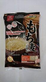 はくばく もち麦ごはん(800g) お米と同時注文で送料無料
