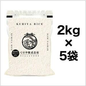 新米 令和3年(2021年) ピロール農法米 10kg(2kg×5袋)(未検査米)【白米・送料無料】