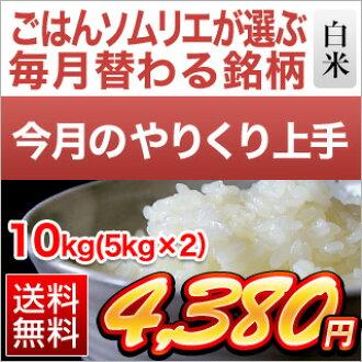 爱知县生产对得上,并且是否是ち下来(10kg ) *2袋的)