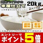 楽天最安値5kg10kg20kg30kg5キロ10キロ20キロ30キロ玄米新米こしひかりよりうまいはえぬきひとめぼれあきたこまち米屋仕立て限定%OFFブランド米