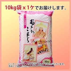 10kg×1袋