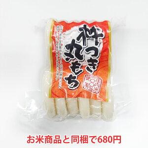 特製丸餅 杵つき丸もち 500g 山形県産もち米100% でわのもち使用 10kg以上のお米商品と同梱で680円