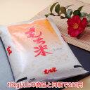 山形県産もち米 でわのもち 1.5kg 一等米 お米と同梱で送料無料 ※一部地域を除く