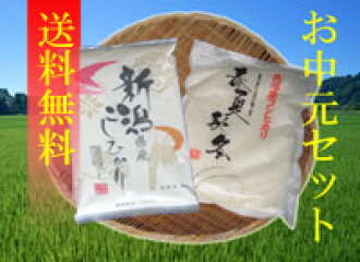 I compare by eating Niigata rice and set it! A manager of the five star rice Meister is a set of choice らんだ 魚沼産 Koshihikari and the Koshihikari from Niigata♪