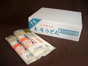 【十日町名産】妻有うどん 1箱(20把入り※1把200g)