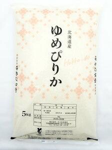新米 ゆめぴりか 10kg(5kg×2) 精米