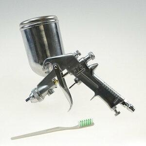 エアースプレーガン重力式F75/ノズル口径1.2mm塗装エアーブラシ重力式(カップ400ml)