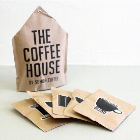 SUMIDA COFFEE[すみだ珈琲]THE COFFEE HOUSE(コーヒーパック)