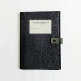 PACIFIC FURNITURE SERVICEVEHICLE DOCUMENT HOLDER