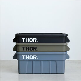 THOR[ソー]Large Totes With Lid 53L