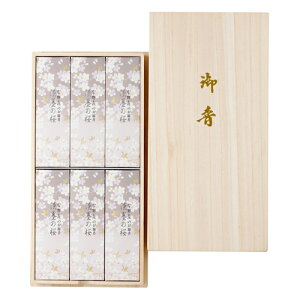【日本香堂のお線香ギフト】宇野千代 淡墨の桜 桐箱進物