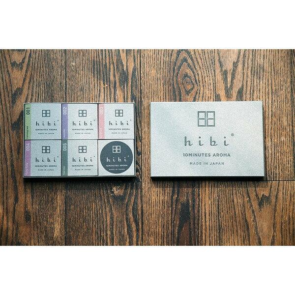 神戸マッチ【hibi(ひび)5種の香りアソートボックス】