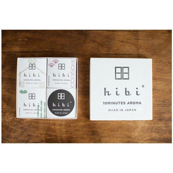【和の香りhibi(ひび)3種ギフトボックス】神戸マッチ
