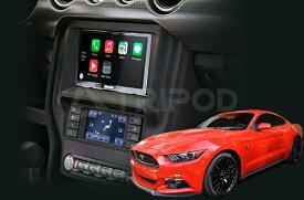 【送料無料】2015〜 フォード マスタング2DINナビ取付キット4.3inchモニター車両専用FORD MUSTANG