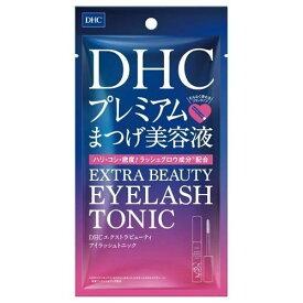 【送料無料(ネコポス)】DHC エクストラビューティ アイラッシュトニック<6.5ml>【まつ毛美容液 アイラッシュトニック マスカラ下地 まつエク】