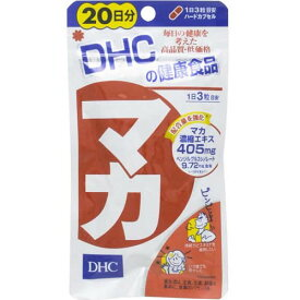 【マラソンクーポン配布中】【送料無料(ネコポス)】DHC マカ 20日分<60粒>