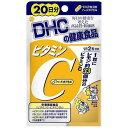 【送料無料!(クロネコDM便又はゆうパケット)】DHC ビタミンC ハードカプセル 20日分<40粒>