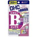 【マラソンクーポン配布中】【送料無料!(ネコポス)】DHC ビタミンB-ミックス(MIX) 20日分<40粒>